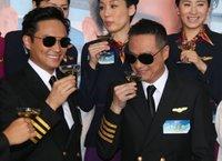 国内某航空公司空姐
