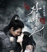 是韩国sbs电视台于2009年3月至7月期间播放的电视剧