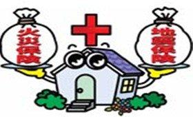 房屋保险一般由屋或住户投保