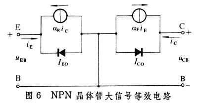 固态电子器件等效电路