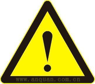 道路交通标志和标线是用图案,符号,文字传递交通管理信息,用以管制