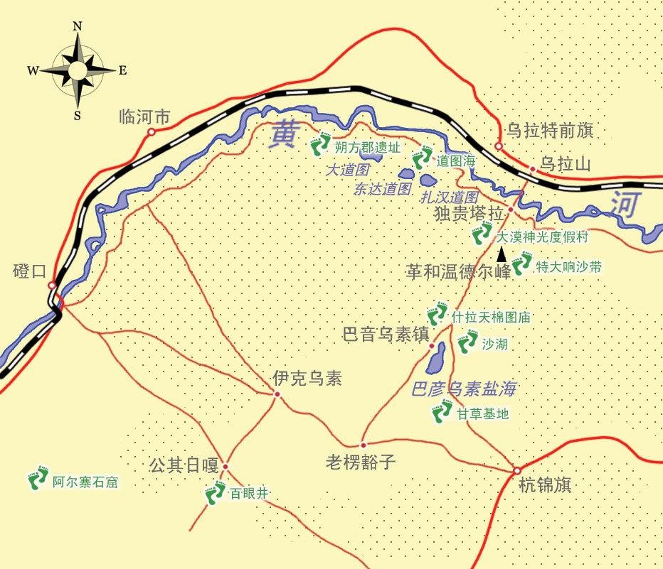 陕西省神木,榆林