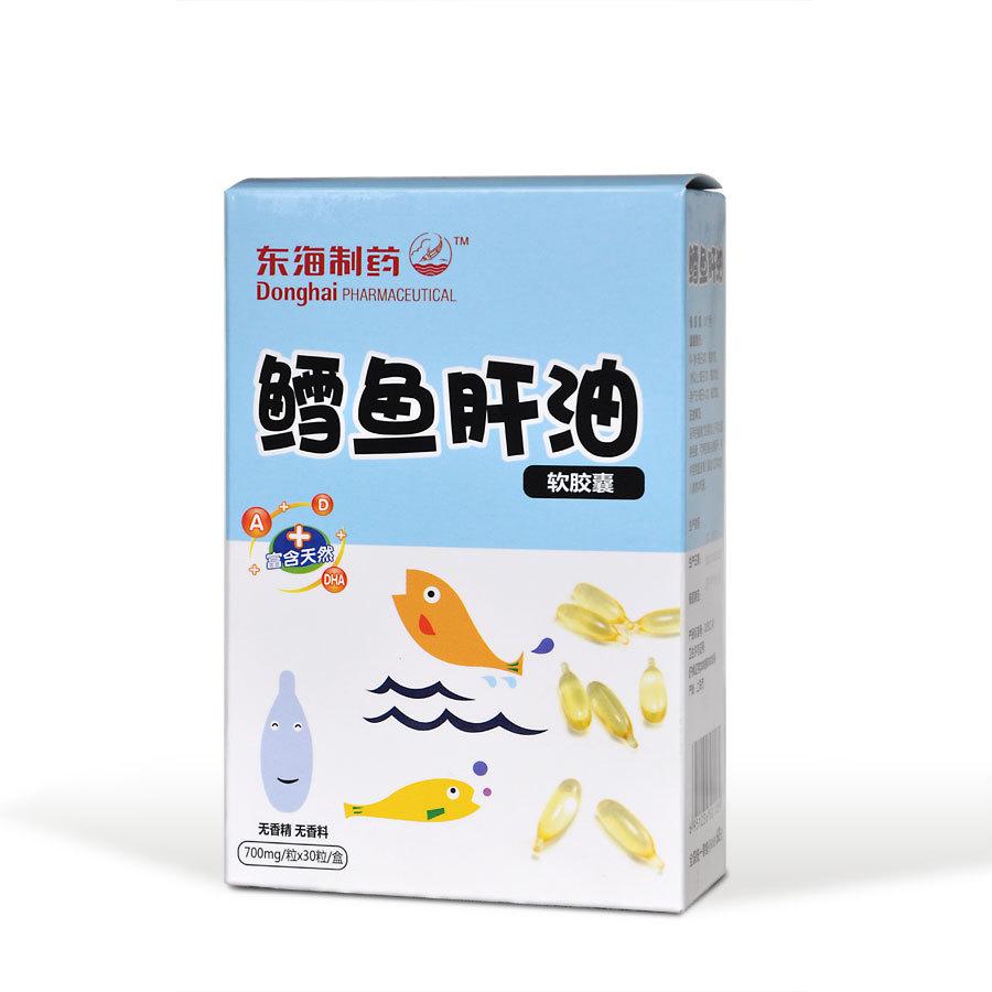 儿童鱼肝油什么时候吃最好