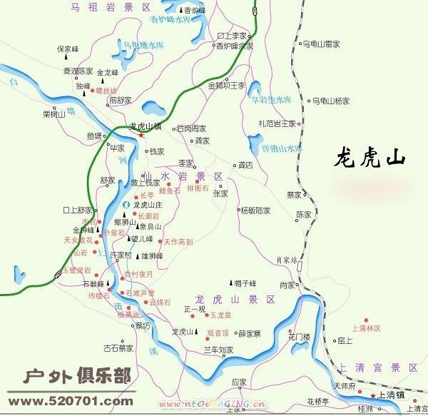 """构成了龙虎山风景名胜区自然景观和人文景观和""""三绝"""""""