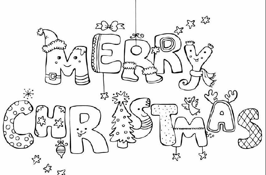 圣诞元素简笔画-高中理科生,求语文数学英语生物物理化学的学习方