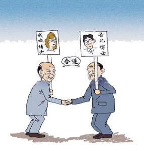 动漫 卡通 漫画 头像 286