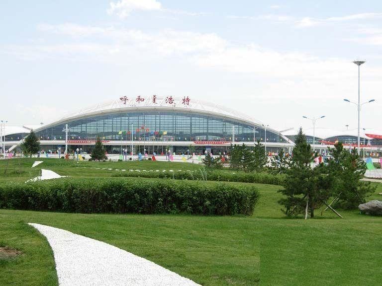 民航:呼和浩特白塔机场位于市区