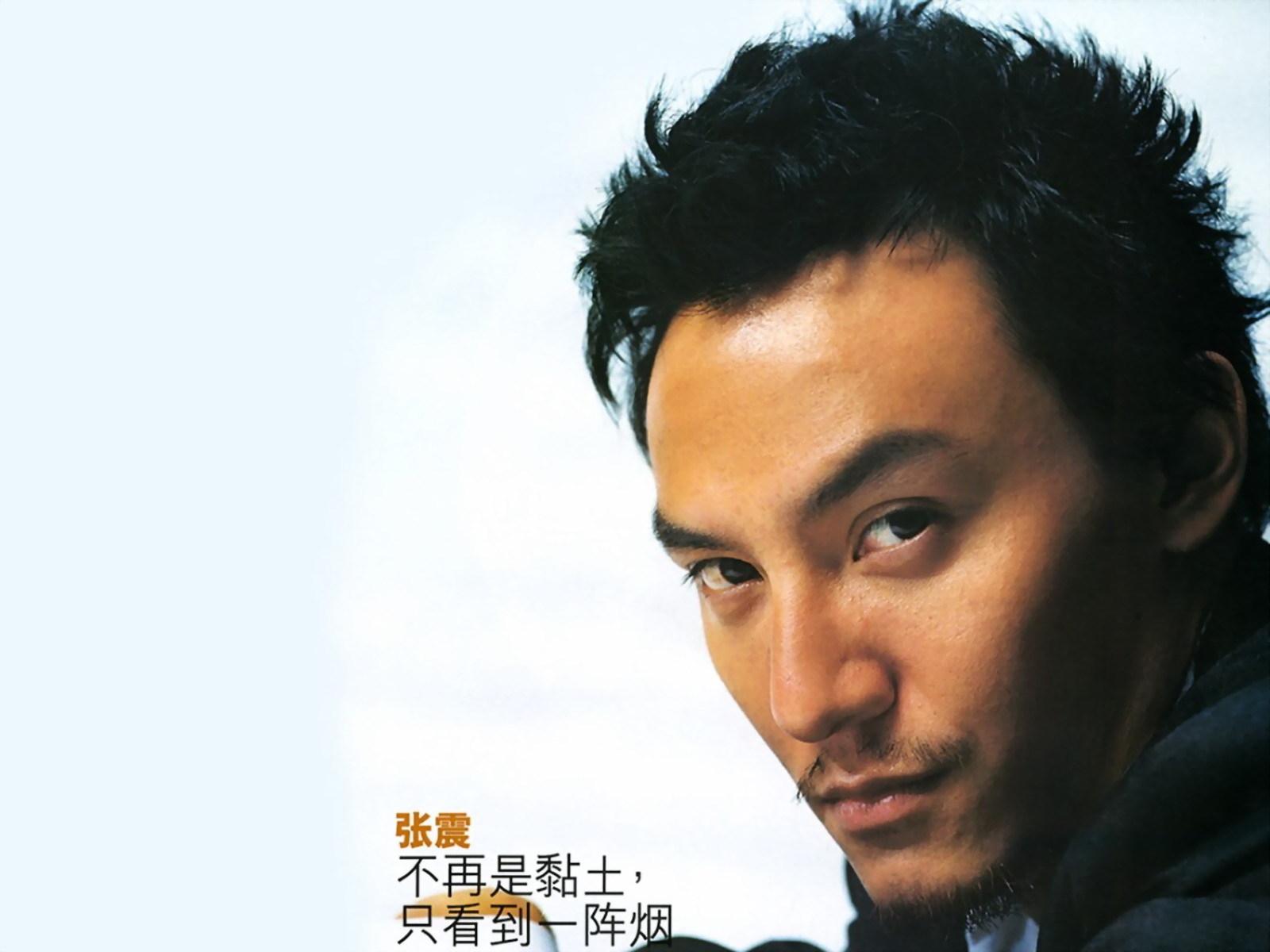 2006金马奖_张震_好搜百科