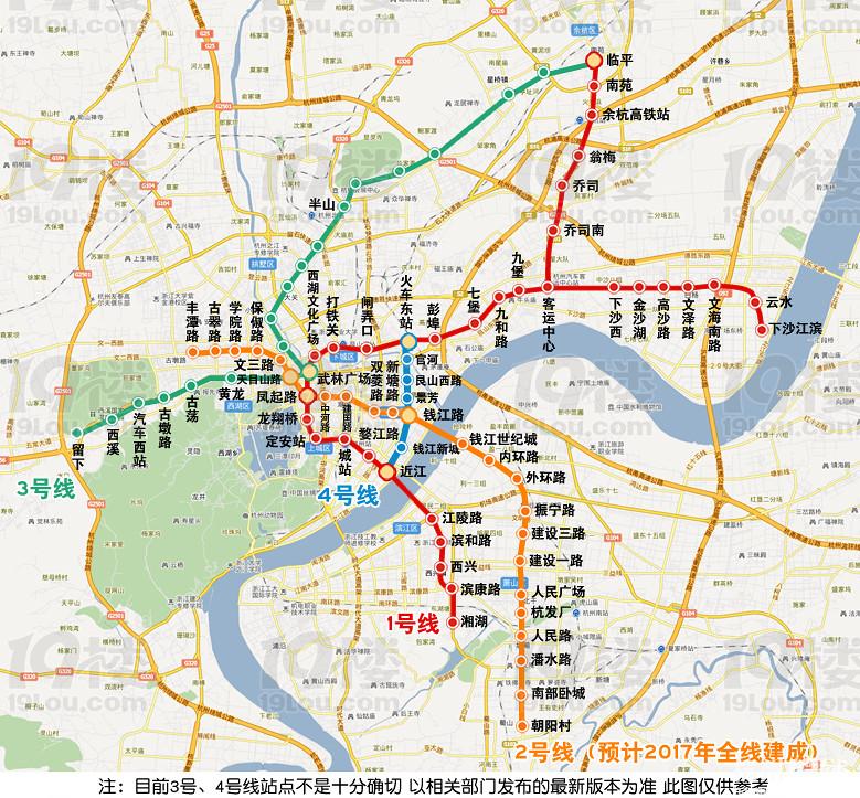 杭州地铁5号线_杭州地铁4号线_杭州地铁3号线_淘宝助理图片