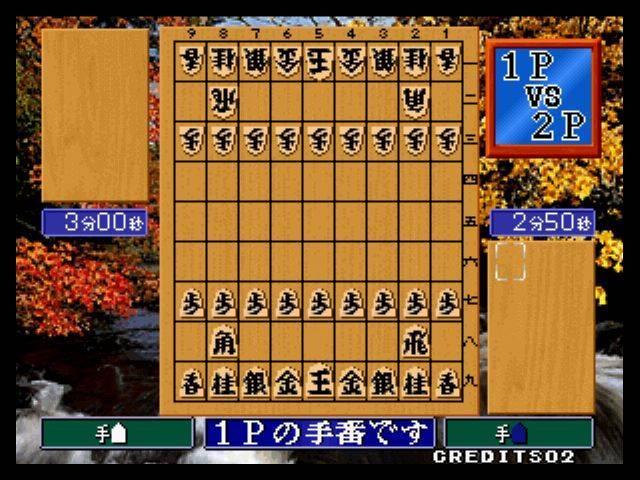 日本将棋_360百科图片