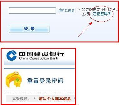 建行银行流水账单图片_建行的网上银行转账