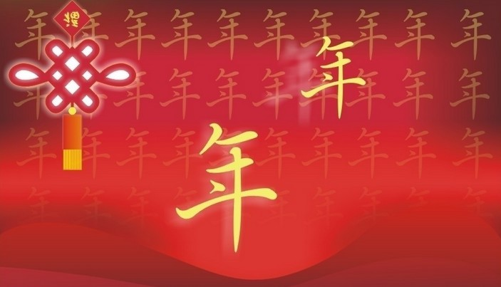 春节的名称由来