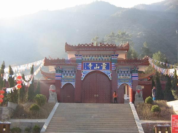 三河灵山风景区