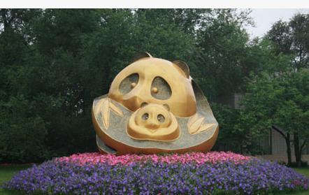 成都大熊猫生态园旅游