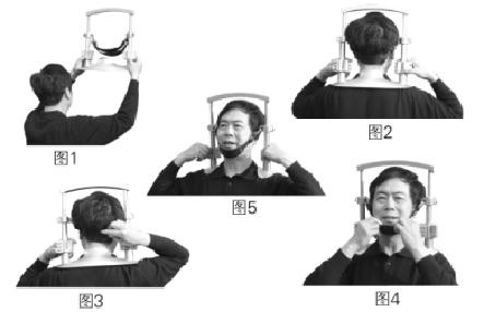 牵引颈椎器图片 家用颈椎牵引器 自制颈椎牵引器