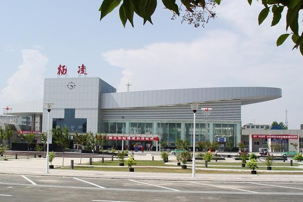 杨凌火车站