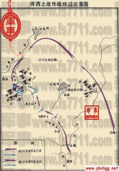 沿沙漠南缘,向西北迂回至居延泽(今内蒙古额济纳旗北),又转向西南,沿