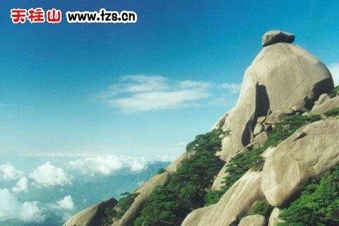 天柱山在哪_安徽省安庆市天柱山风景区_360百科