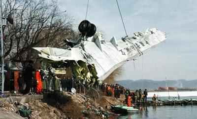 """飞机失事后,东航紧急成立""""11·21""""空难事故处理小组和善后处理小组"""