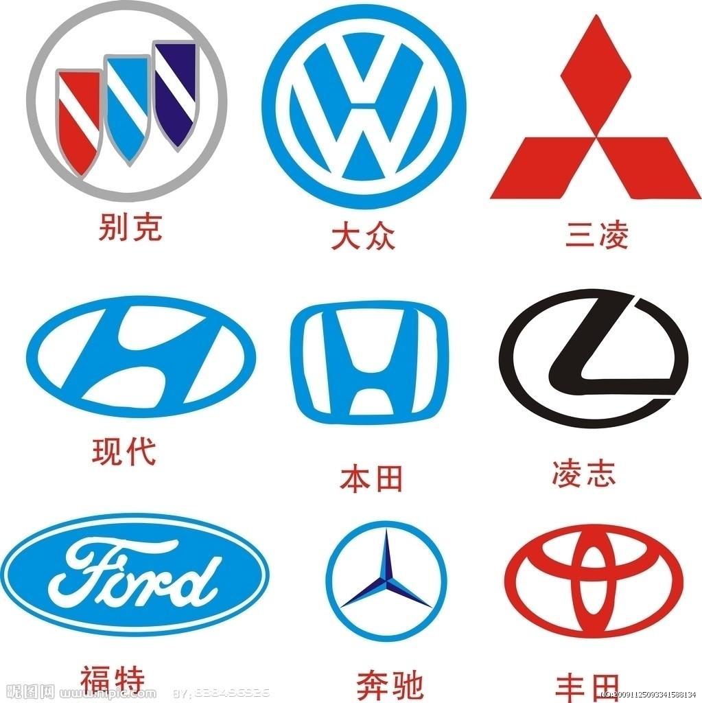汽车标志矢量图__其他