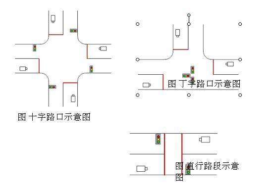电路 电路图 电子 原理图 545_394