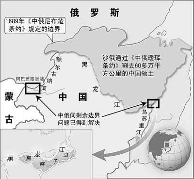 其与黑瞎子岛为中俄搁置待议的两处领土