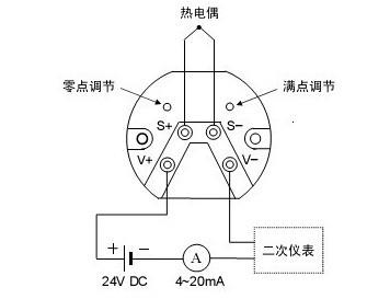 热电偶温度变送器接线图