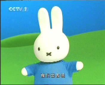 布鲁兔钩针图解