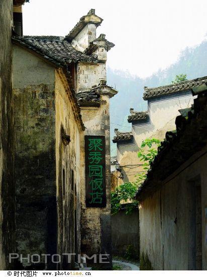 风景 古镇 建筑 旅游 摄影 412_550 竖版 竖屏