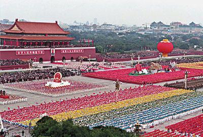 1999年中国国庆50周年阅兵式