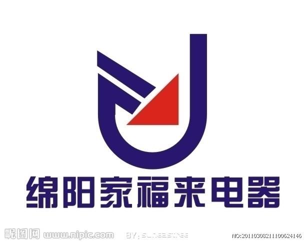荣事达智能马桶盖产品logo