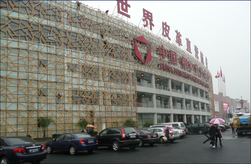 钱江市场到桐乡