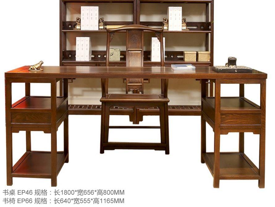 编辑本段中式家具的特点