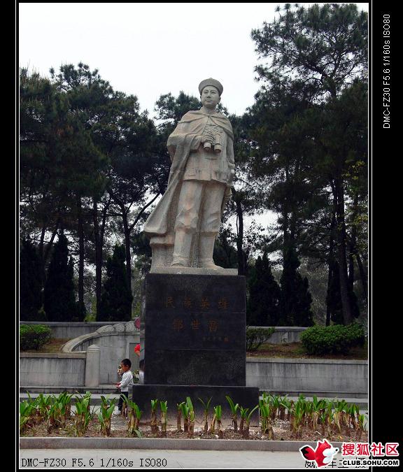 民族英雄邓世昌雕像