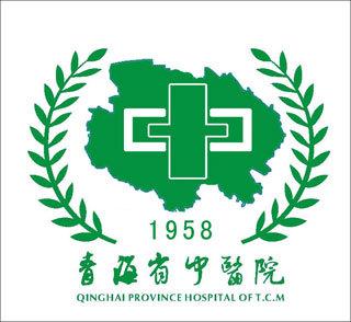 院旗中间为青海省地图