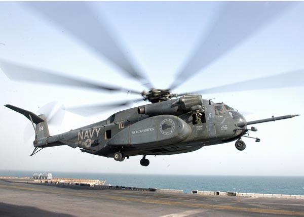 飞机 直升机 600_429