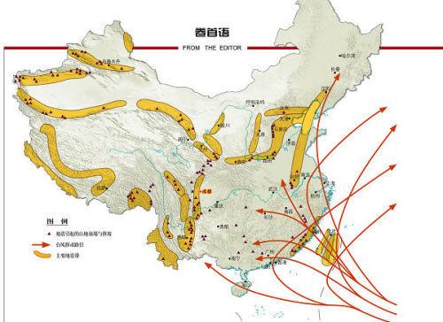 台湾岛本身是亚欧板块的延伸,在地质上是岛弧.它是板块挤压的产物.