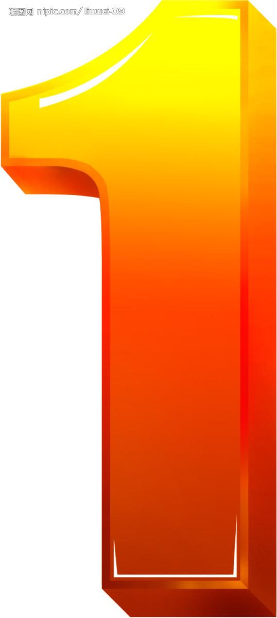 阿拉伯数字字体设计图片展示_阿拉伯数字字体设计  阿拉伯数字手绘