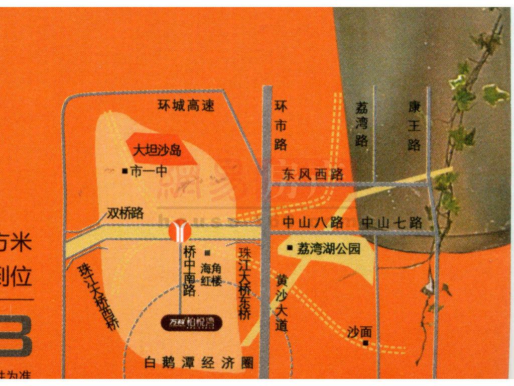 公交车:桥中车站,途经线路包括123路,124路,128路,132路,193路,19