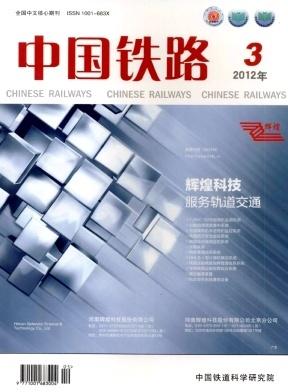 建筑杂志封面手绘