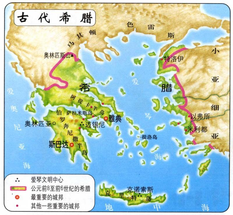 古代希腊地图