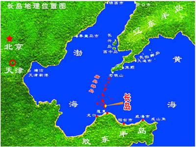 长岛风景区