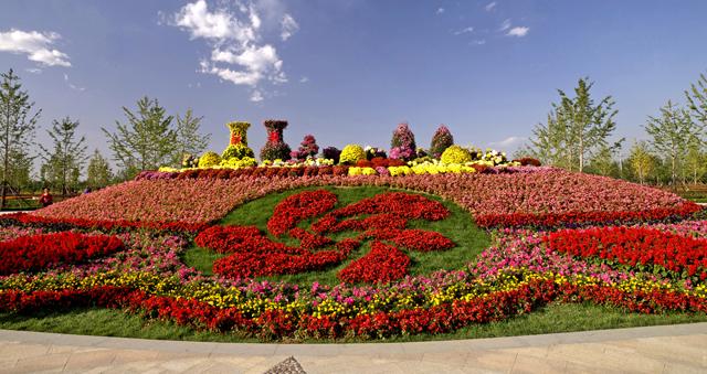北京国际鲜花港是北京市主办的2009年第七届中国花卉博览会的重
