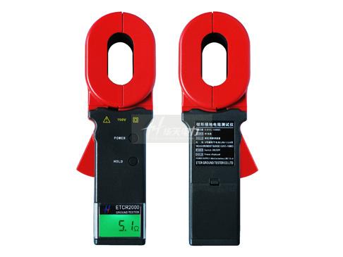 钳形接地电阻表是一种手持式的接地测量仪.