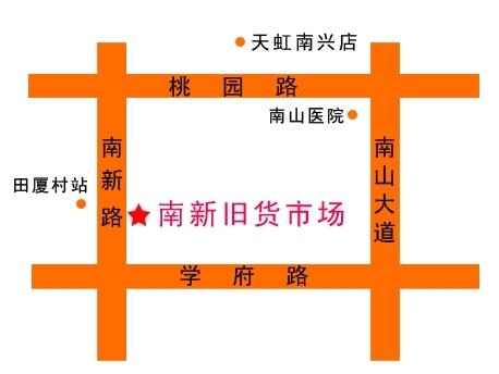 深圳旧货市场坐落于交通方便的罗湖区笋岗街道2010号