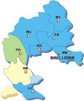 广东省佛山市南海区