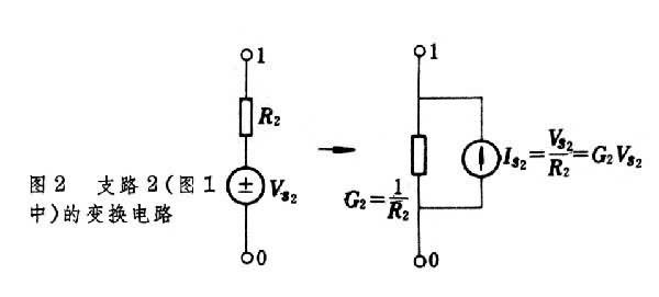 节点电压法_360百科