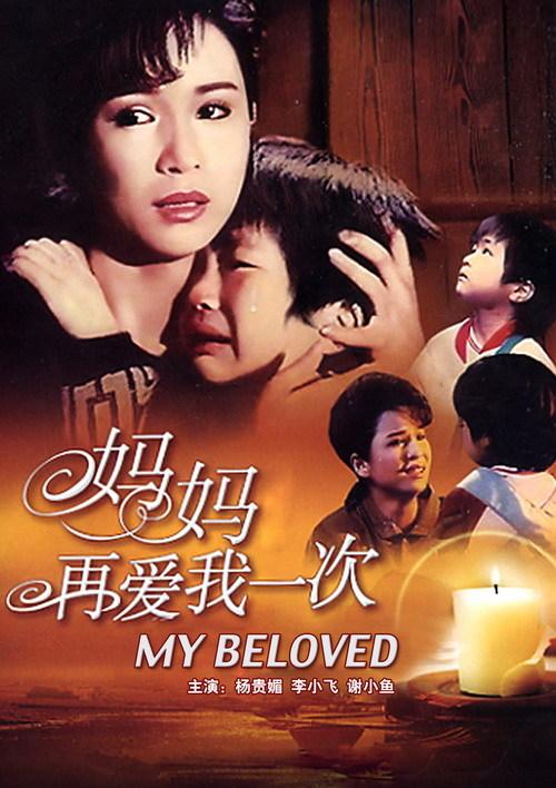2019年感人电影排行榜_致敬教师节,盘点那些关于老师的电影,回忆那些时